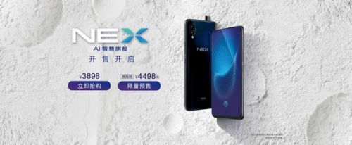 VIVO NEX Shows Crazy Results Even On The First Day of Sales