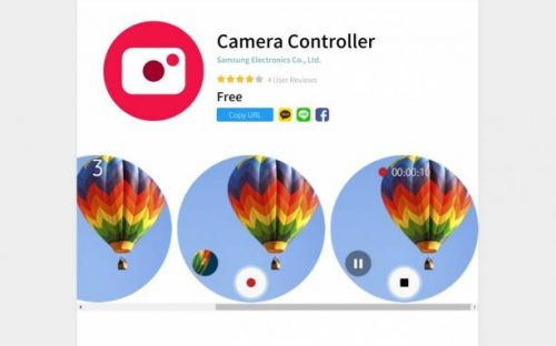 Galaxy Watch Camera Controller now works with Galaxy S9, Note 9, Z Flip