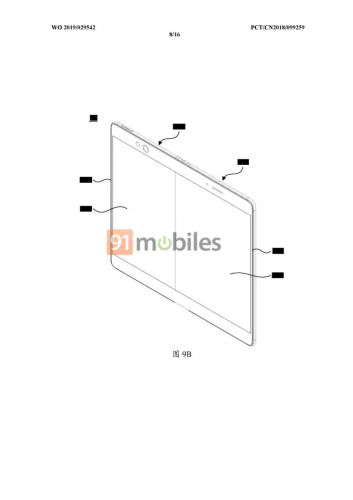 OPPO Patents New Foldable Smartphone Design With One Display
