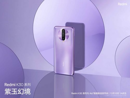 Redmi K30 Pro will officially arrive in March 2020