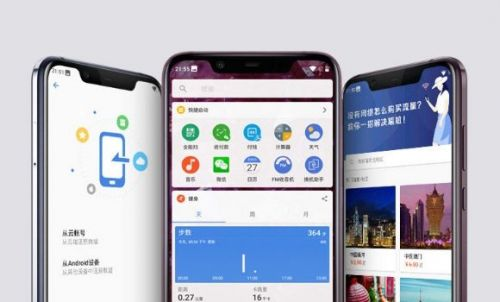 Nokia 8.1 with Android Pie shows up on Geekbench