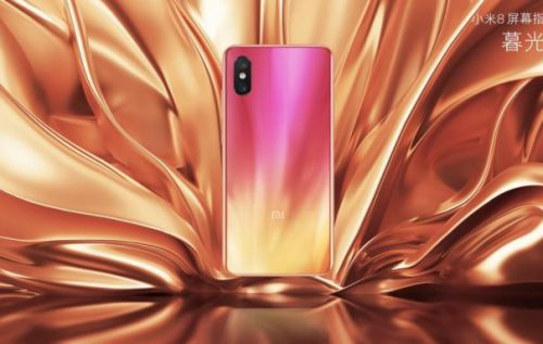 Xiaomi Mi 8 Pro fingerprint-on-display knows a new trick