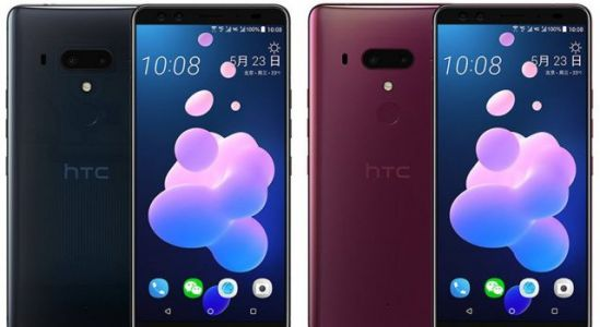 Official-looking renders and full specs of the HTC U12+ leaked