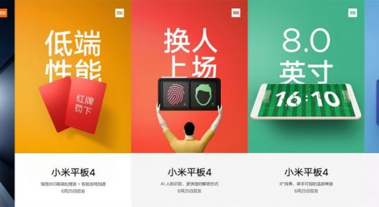 Xiaomi Mi Pad 4 To Come With 6000mAh Battery