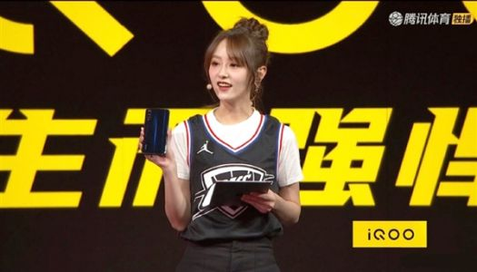 IQOO new smartphone appeared at the 68th NBA All-Star Game live