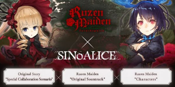 SINoALICE, the mobile RPG from Yoko Taro, gears up for new collaboration with Rozen Maiden