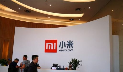 Xiaomi 48MP phone exposure - to sport triple rear and a punch-hole display camera