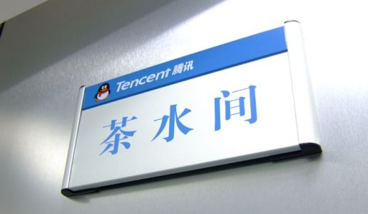 Tencent joins the Linux Foundation as a platinum member