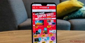 Shoppers Drug Mart Black Friday sale includes Nintendo Switch with $125 gift card for $379.99